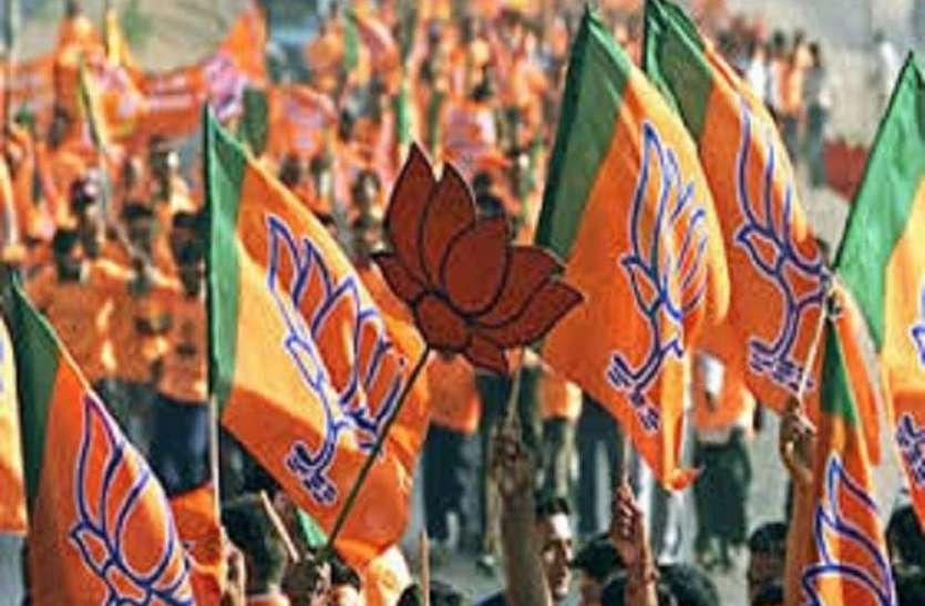 त्रिस्तरीय पंचायत चुनाव में स्थानीय के बजाय बाहरी लोगों को टिकट देने से नाराज हैं भाजपा कार्यकर्ता