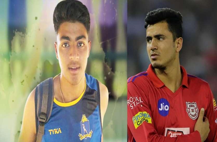 IPL 2021: सबसे कम उम्र में आईपीएल में डेब्यू करने वाले 5 खिलाड़ी