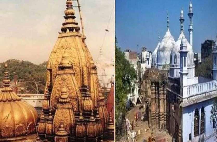 काशी विश्वनाथ और ज्ञानवापी मस्जिद मामले में कोर्ट का बड़ा फैसला, भारतीय पुरातात्विक सर्वेक्षण करेगा जांच