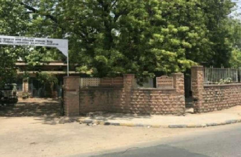 जोधपुर फूड लैब को मिला एनएबीएल सर्टिफिकेट