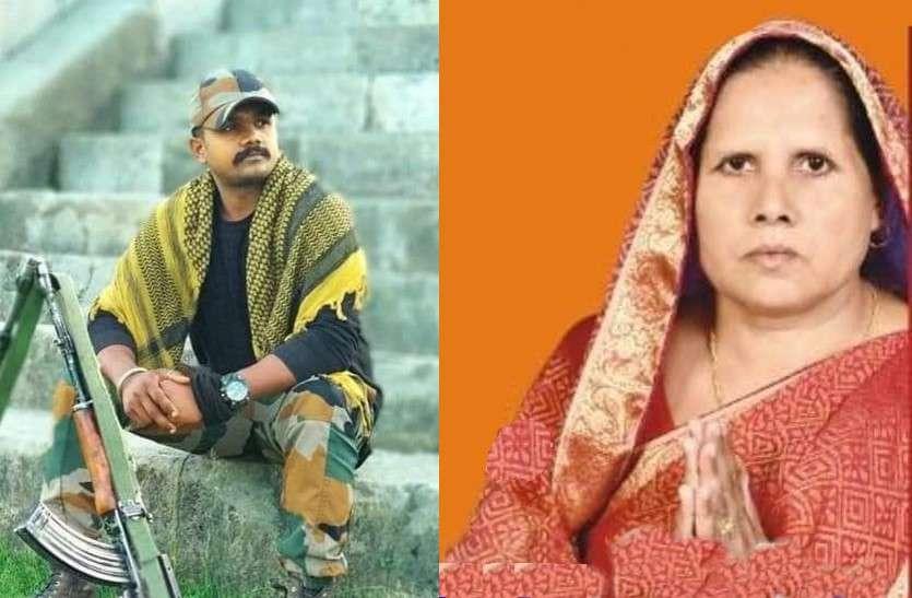 आतंकियों के साथ मुठभेड़ में शहीद रवि सिंह की मां लड़ेगी जिला पंचायत का चुनाव