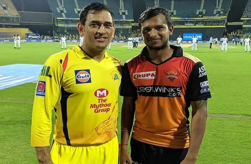 IPL 2021: महेन्द्र सिंह धोनी की एक सलाह ने बदल दिया था टी नटराजन का कॅरियर