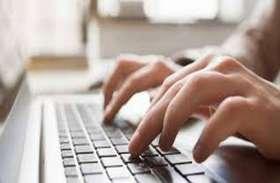 RPSC: करानी है री-टोटलिंग तो करें ऑनलाइन आवेदन