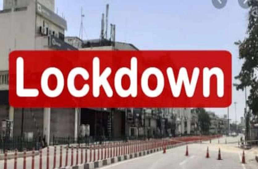 बेमेतरा जिले में कलेक्टर ने लगाया 9 दिन का टोटल लॉकडाउन, 10 अप्रेल से सिर्फ इमरजेंसी सेवाओं को छूट