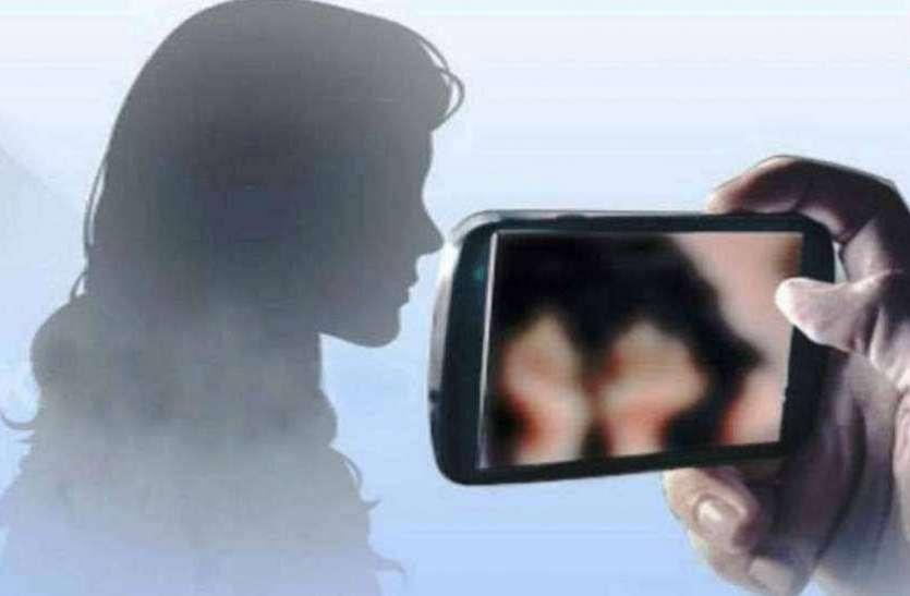 दूसरे की प्रेमिका की फोटो वायरल करना पड़ा महंगा, हुई जमकर मारपीट