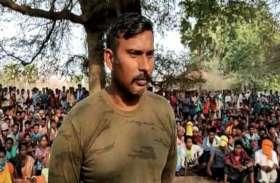 लाल आतंक के कैद से अगवा जवान 5 दिन बाद रिहा, बीजापुर में मुठभेड़ के बाद नक्सलियों ने कर लिया था किडनैप