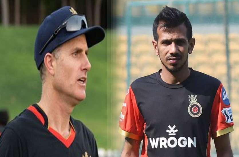 IPL 2021: RCB के कोच साइमन कैटिच ने युजवेंद्र चहल को बताया प्रतिभाशाली और स्मार्ट गेंदबाज