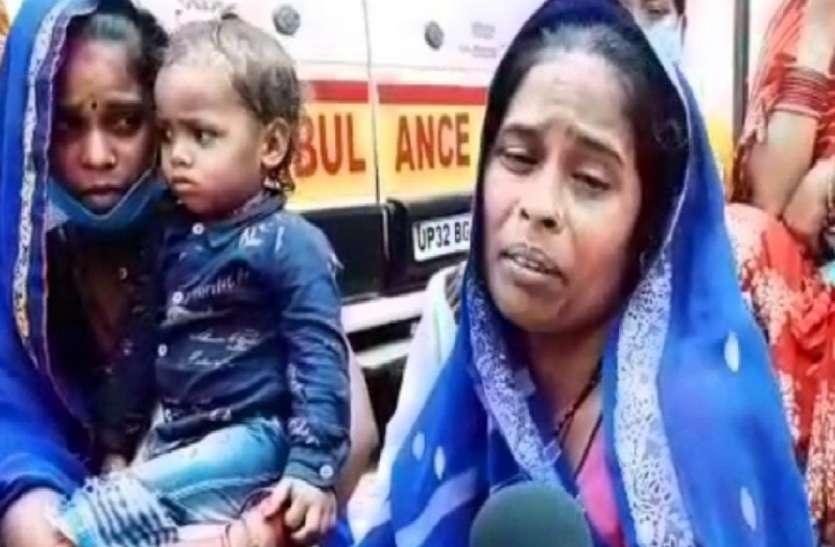 नवविवाहिता की संदिग्ध परिस्थितियों में मौत, दामाद और उसके परिवार पर दहेज की खातिर हत्या करने का लगा आरोप