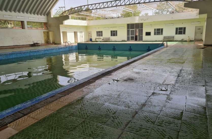 लाखों की लागत से स्वीमिंग पूल तैयार, अब कोरोना का पहरा