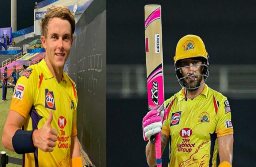 IPL 2021: टूर्नामेंट शुरू होने से पहले चेन्नई सुपर किंग्स के इन दो खिलाड़ियों को मिली खास ट्रॉफी