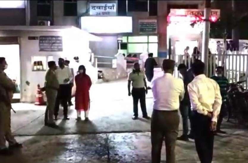 दहेज उत्पीड़न और घरेलू कलह से परेशान एसजीएसटी विभाग के असिस्टेंट कमिश्नर की पत्नी ने जहर खाया
