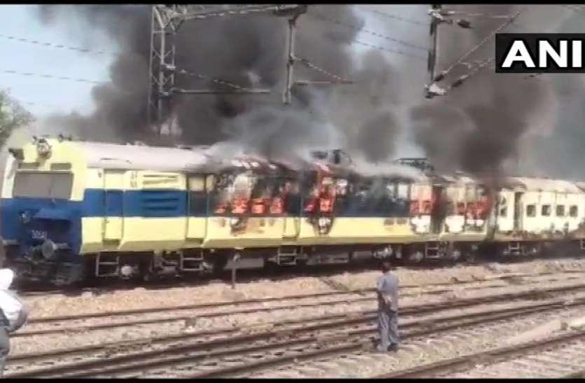 हरियाणाः इंजन समेत ट्रेन के चार डिब्बों में लगी आग, कोई हताहत नहीं