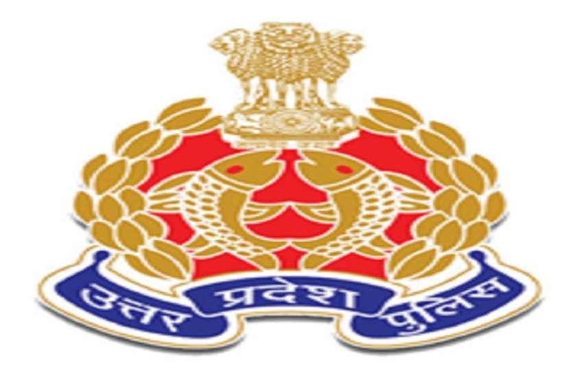 Sarkari Naukri 2021: यूपी पुलिस एसआई भर्ती में हुए बढ़े बदलाव, यहां पढ़ें पूरी डिटेल्स