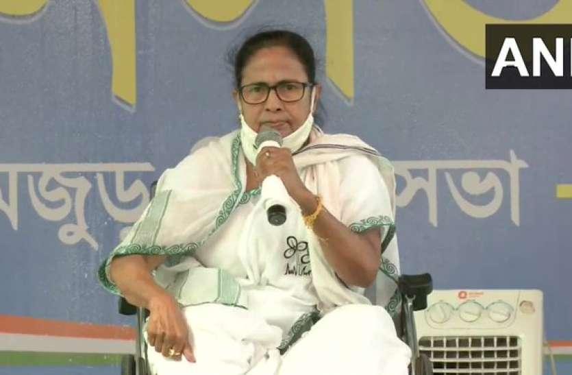 West Bengal Assembly Elections 2021: चुनाव आयोग के नोटिस पर ममता बनर्जी का बड़ा पलटवार