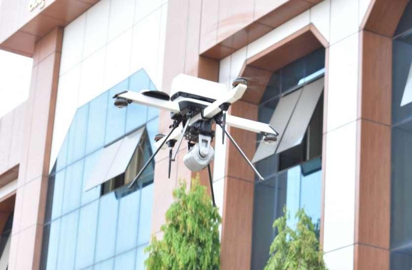 ड्रोन कैमरों से होगी गैर कानूनी गतिविधियों की रोकथाम