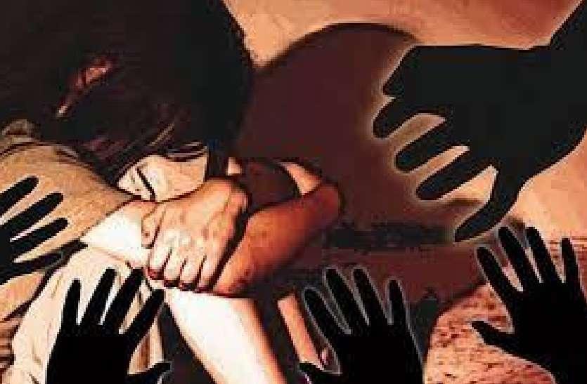 युवती के साथ 5 पंचायत कर्मियों ने किया गैंगरेप, मुकदमा दर्ज