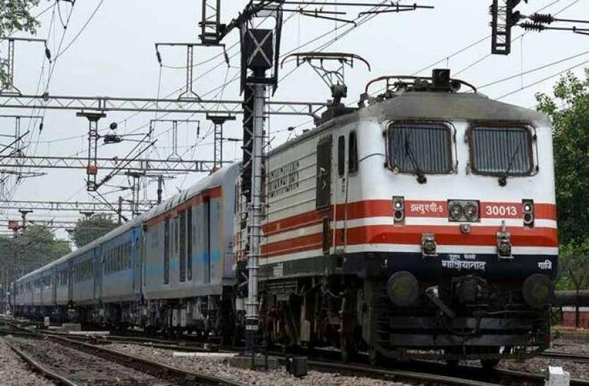 Corona संकट के बीच ट्रेनों के संचालन को लेकर रेलवे ने लिया बड़ा फैसला, जानिए क्या कहा