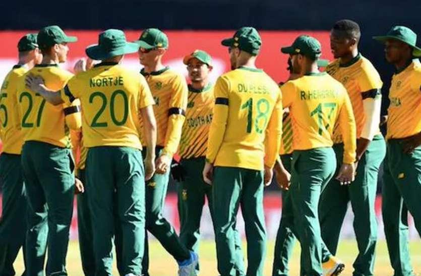 अफ्रीका के अब ये 3 खिलाड़ी भी नहीं खेलेंगे पाकिस्तान के खिलाफ, टी-20 सीरीज से वापस लिया नाम