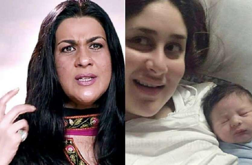 तैमूर अली खान के जन्म पर गुस्सा हो गई थीं अमृता सिंह!