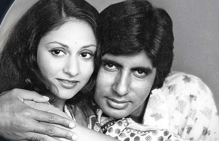 Amitabh Bachchan Jaya Bachchan