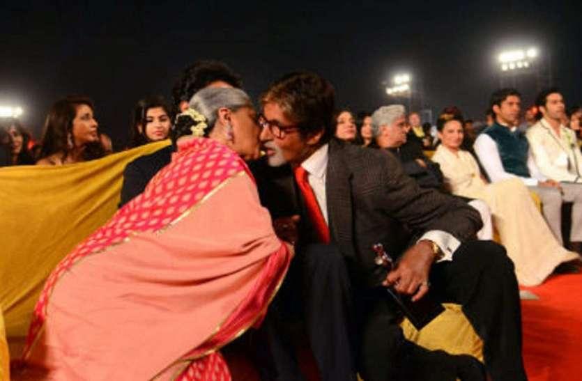 जब बेटे अभिषेक के सामने अमिताभ बच्चन और जया ने किया लिपलॉक