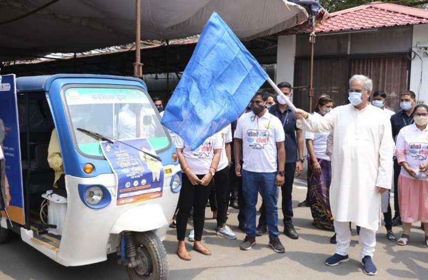 मुख्यमंत्री ने रायपुर नगर निगम क्षेत्र में किया 'रोको अउ टोको' अभियान का शुभारंभ