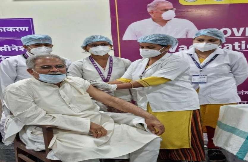 मुख्यमंत्री भूपेश बघेल ने कोरोना से बचाव का टीका लगवाया