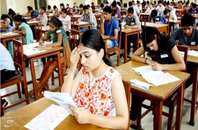 Sarkari Naukari 2021: बीपीएससी ने सहायक लेखा परीक्षा अधिकारी पद के लिए जारी की अधिसूचना, जल्द करें अप्लाई