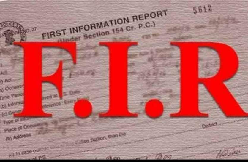 राज्य सूचना आयुक्त ने दिए निर्देश: 15 दिन में करें जांच, दोषियों पर दर्ज कराएं एफआइआर