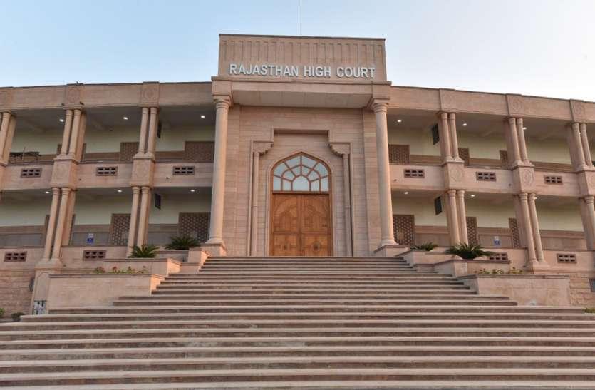 सलमान मामले में तीन अपीलों की सुनवाई पर 27 तक रोक