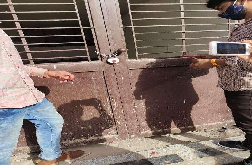 Jaipur : 4 मंजिला अवैध फ्लेट्स को दीवार चुनवा किया सील