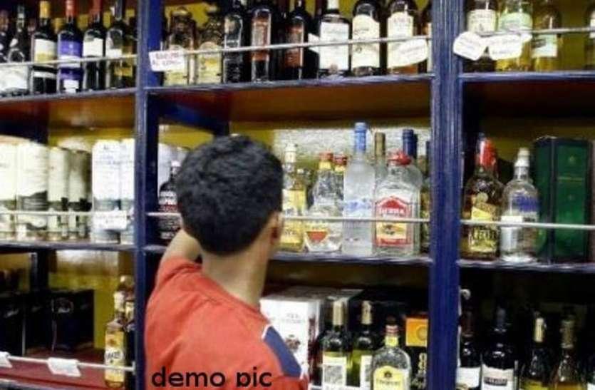दूसरे के क्षेत्र में दे दी शराब दुकान की लोकेशन, आपत्ति पर निरस्त की