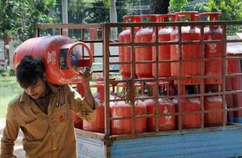lpg-gas-cylinder_3494026_835x547-m.jpg