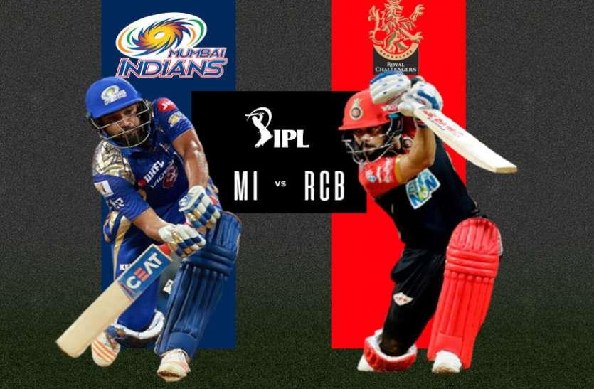 IPL 2021: रोहित पर भारी पड़ेंगे कोहली, इन 3 कारणों के चलते पहला मैच जीत सकती है RCB