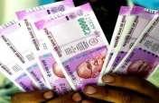 Kisan Vikas Patra: सरकार देती है रुपया डबल करने की गारंटी