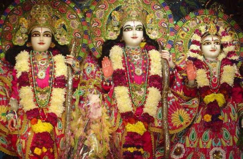 इस बार रामनवमी पर बन रहा पांच ग्रहों का शुभ संयोग, जानिये शुभ मुहूर्त, पूजा और विधि