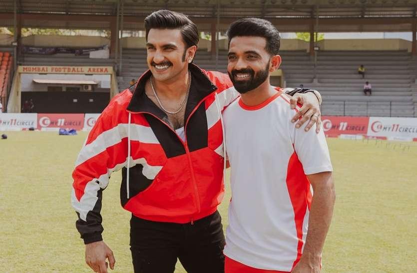 IPL 2021: मैच से पहले रणवीर सिंह ने अजिंक्य रहाणे के साथ पोस्ट की तस्वीर