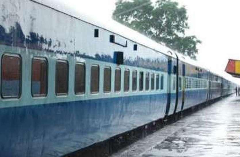 train closed: लॉकडाउन के बाद अब ट्रेनें भी हुईं बंद, रेलवे ने दो बड़ी ट्रेनों से की शुरुआत