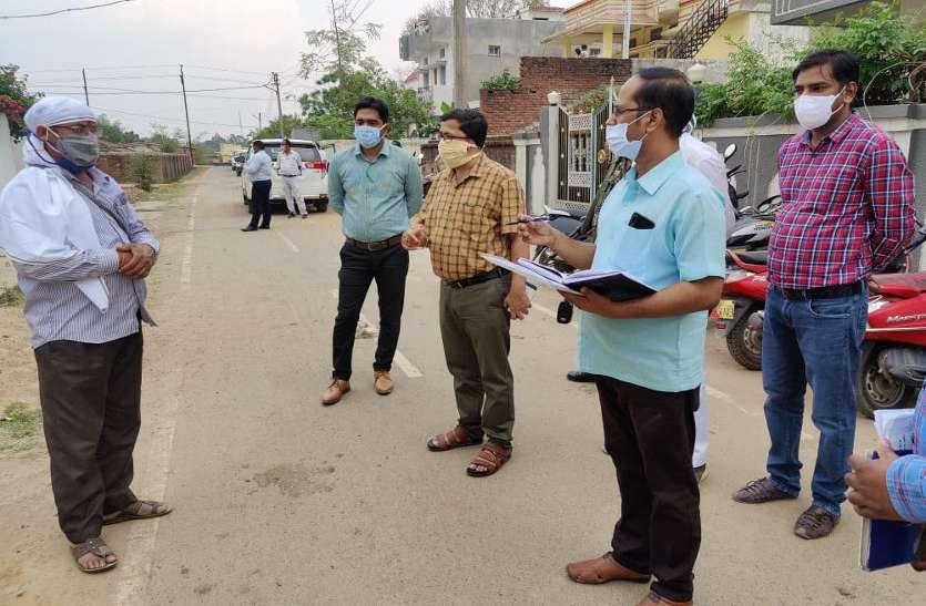 कलक्टर भी रह गए हैरान जब नशा मुक्ति केंद्र का संचालक समेत घूमते मिले होम आइसोलेशन में रह रहे 6 लोग, हुई एफआईआर