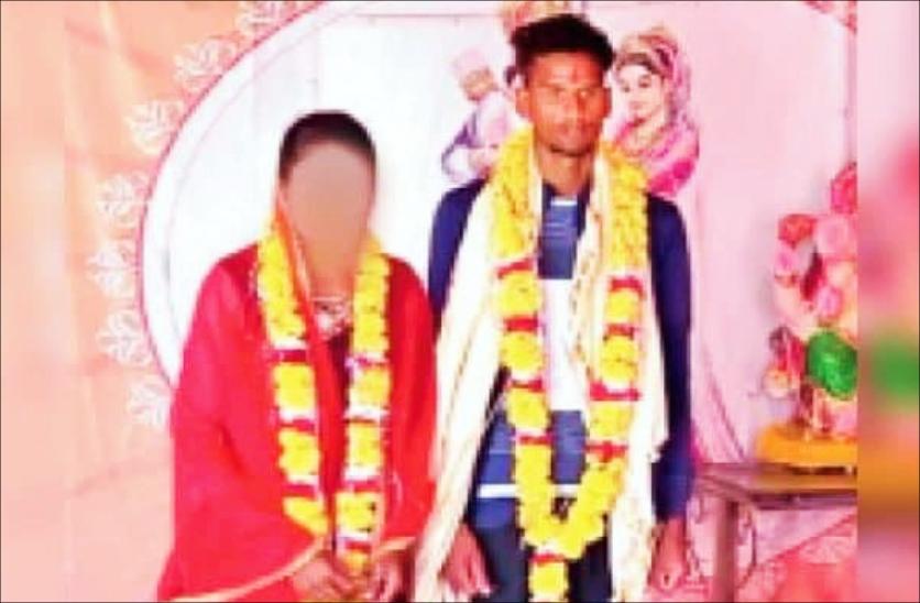 इंजीनियरिंग छात्र ने की आत्महत्या : सुसाइड नोट में लिखी लव स्टोरी, कहा- पुलिस ने दूसरों को सौंप दी मेरी पत्नी