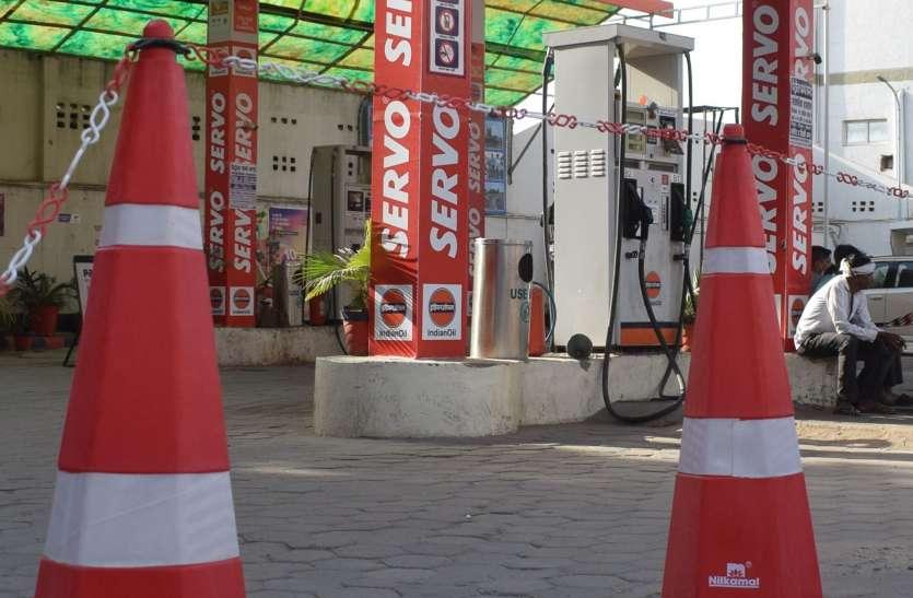 जिले भर में बंद रहे पेट्रोल पम्प, भटकते रहे उपभोक्ता