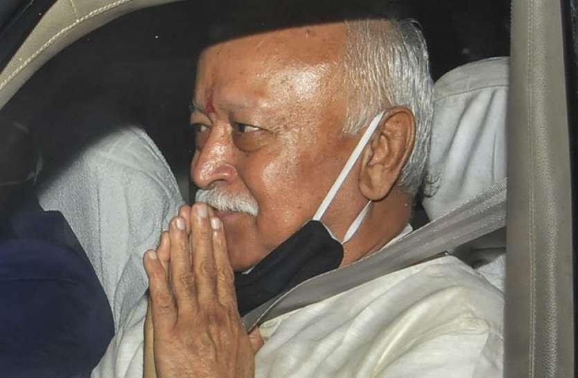 आरएसएस चीफ Mohan Bhagwat हुए कोरोना संक्रमित, अस्पताल में भर्ती