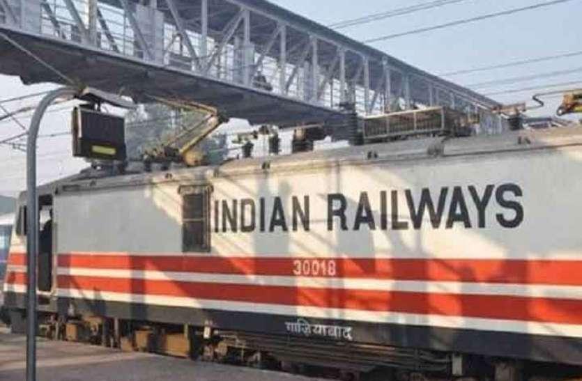 Corona संकट के बीच भारतीय रेलवे का बड़ा कदम, आज से शुरू हो रहीं ये स्पेशल ट्रेनें