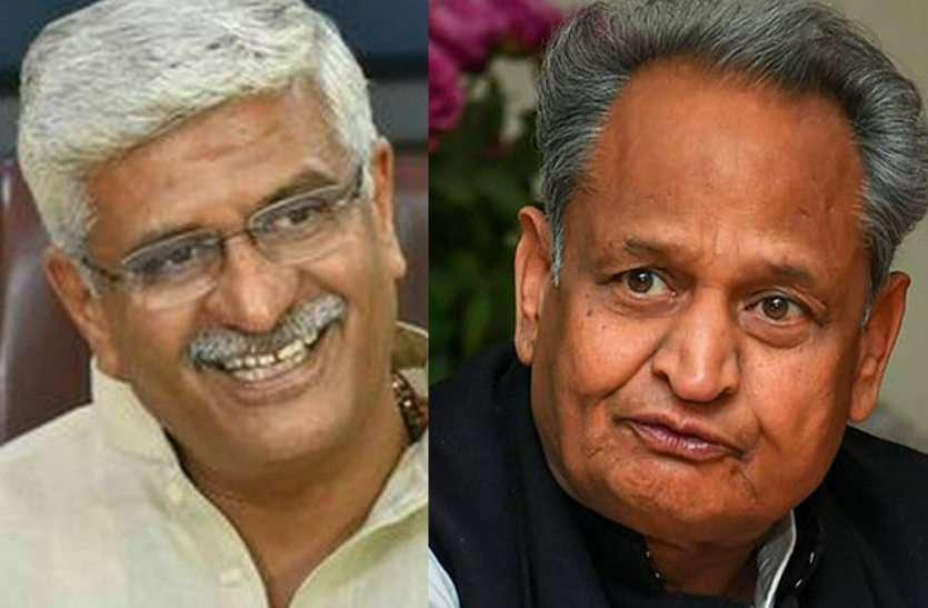शेखावत ने मुख्यमंत्री गहलोत को बताया कांग्रेस का जेलर, जाने क्या रही वजह