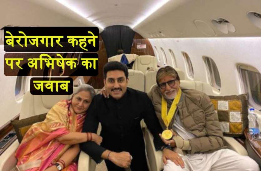 5 मौके जब अभिषेक बच्चन ने साबित किया वे हैं बॉलीवुड के सबसे हाजिरजवाब एक्टर