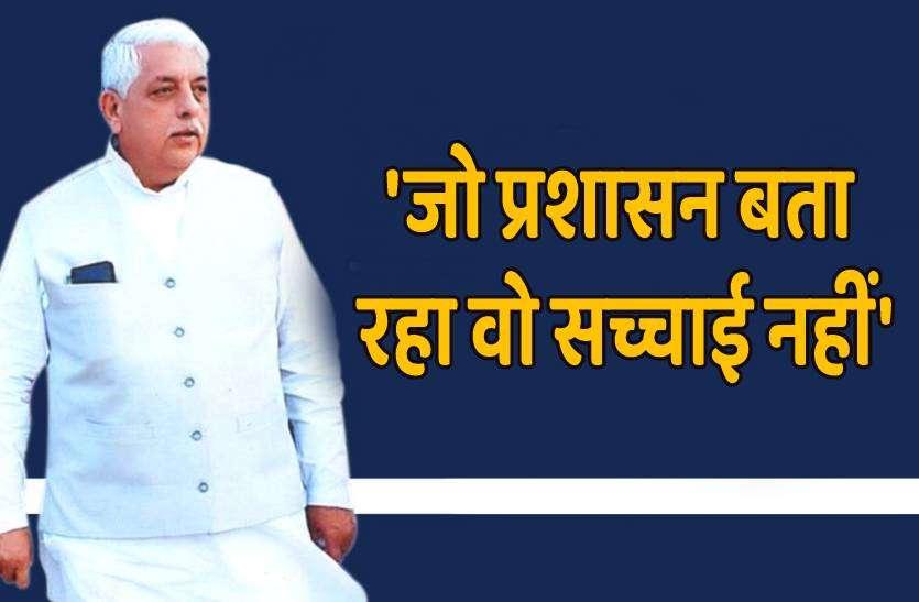 भाजपा विधायक अजय विश्नोई के सवालों से घिर गई भाजपा सरकार, नेता सोशल मीडिया पर निकाल रहे भड़ास