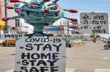 UP Top News : कोरोना संक्रमण : लखनऊ में हालात सबसे खराब, आइआइटी कानपुर की चेतावनी 25 अप्रैल तक पीक समय