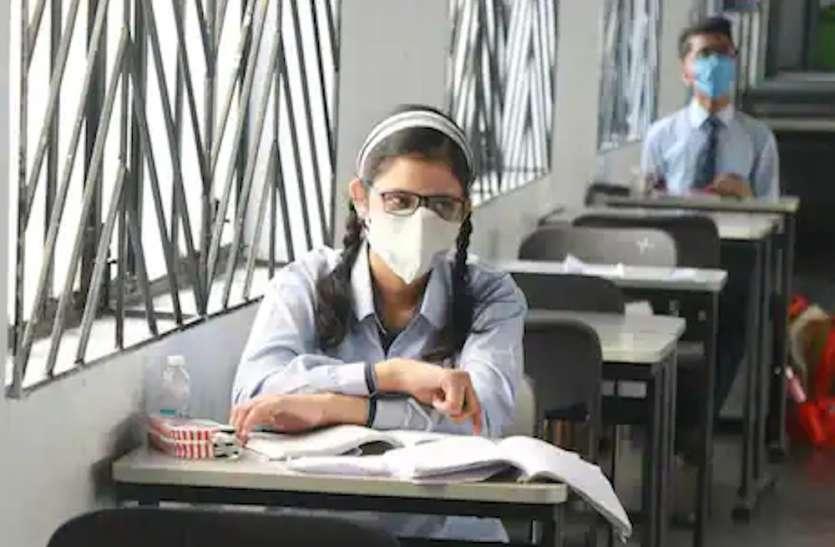 यूपी बोर्ड परीक्षा में कोरोना संक्रमित छात्रों के लिए खास इंतजाम, जानें क्या है नियम