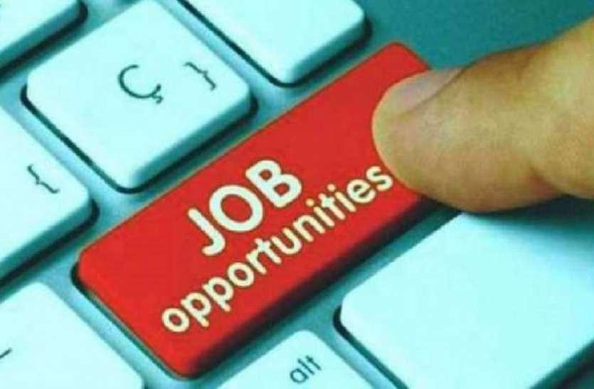 Government jobs: 10वीं पास युवाओं के लिए कई पदों पर निकली भर्ती, जल्द करें आवेदन