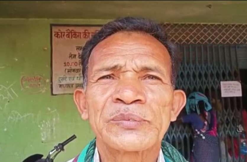 27 हजार रुपए कृषि ऋण पटाने का मिला नोटिस तो परेशान हो गया किसान, बोला- मैंने सोचा माफ हो गया होगा